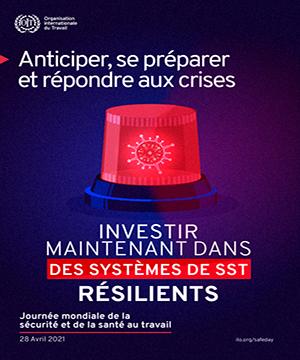 20210427cd_img_oit_journee_mondiale_de_la_securite_et_de_la_sante_au_travail_300x360px.png