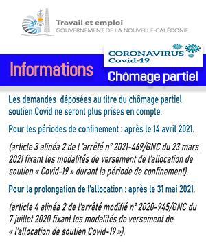 20210719_covid-19_sp_modif_support_20210727.jpg