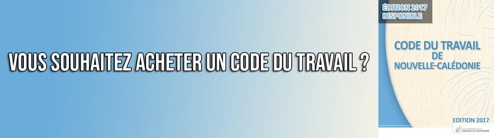 code_du_travail_2017_0_1.png